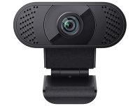 wansview full hd webcam 102